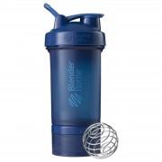 BlenderBottle ProStak 650 ml Темно синій
